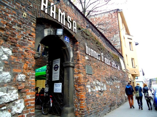 Pintu lain menuju Hamsa